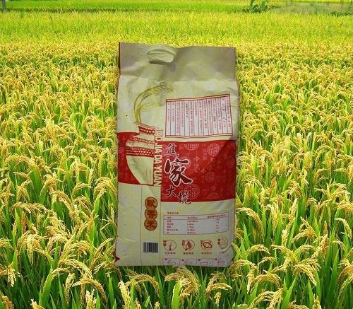 有机大米与普通大米的区别?