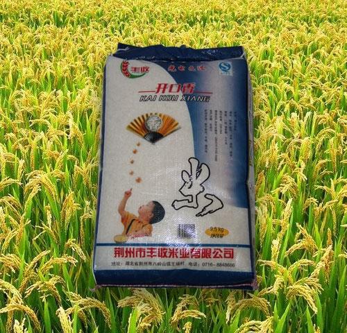 大米的食用期和保质期,你知道有多久吗?