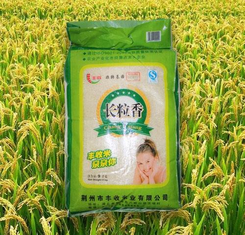 长沙长粒香米
