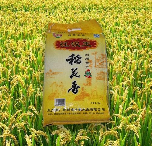 运城稻花香米