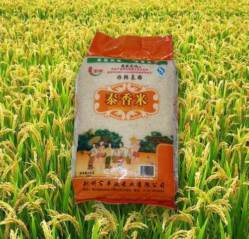 长沙丰收泰香米