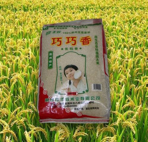 南京巧巧香米